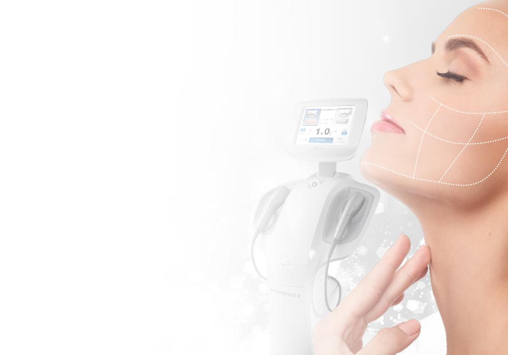 高強度焦点式超音波治療法 HIFU・ハイフ