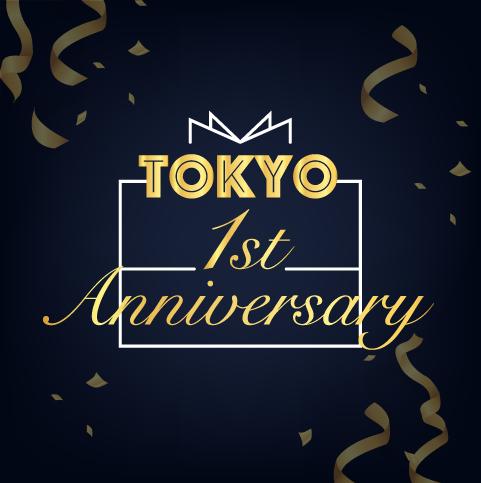 開院1周年♡感謝を込めてキャンペーン開催♬【東京院限定】